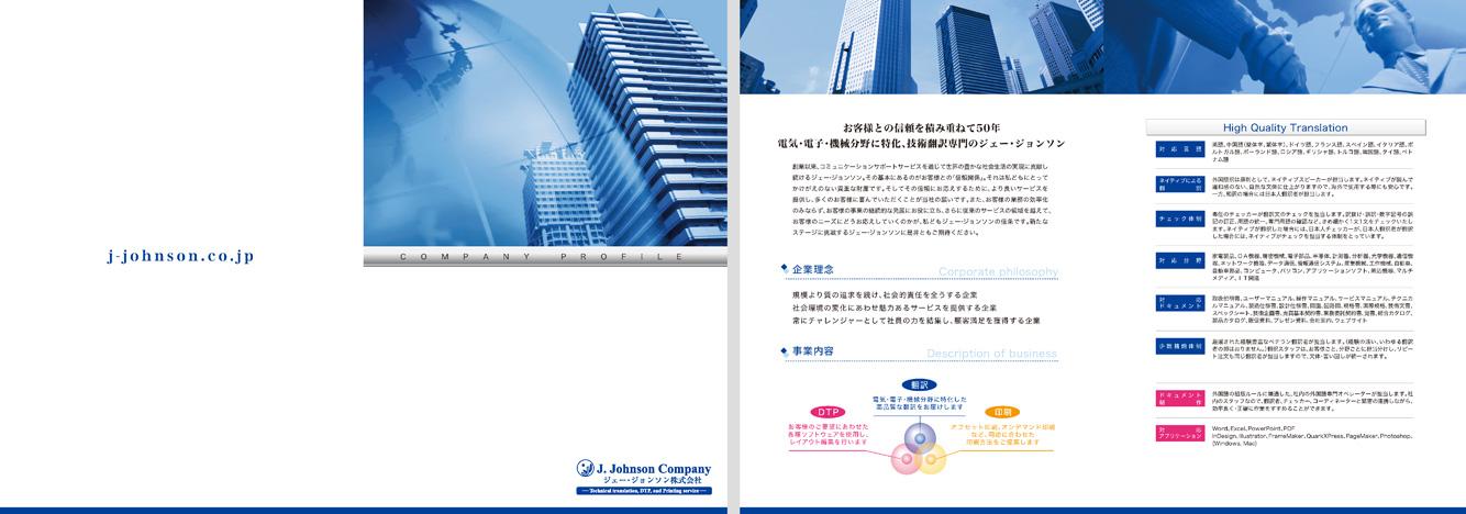 pdf 翻訳 無料 オンライン